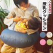 授乳クッション(キュートなエンジ系花柄)/いい姿勢で母乳育児/ベビーのお昼寝ベッド/骨盤高位の姿勢に青葉正規品