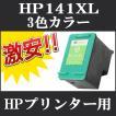 HP (ヒューレット・パッカード) リサイクルインク HP141XL CB338HJ Officejet J5780 J6480 Photosmart C4380 C4275 C4480 C4486 C4490 C4580 C5280 D5360