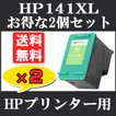 HP (ヒューレット・パッカード) リサイクルインク HP141XL CB338HJ お得な2個セット Officejet J5780 J6480 Photosmart C4380 C4275 C4480 C4486 C4490 C4580