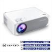 VANKYO V630 1080P フルHDプロジェクター 6800ルーメン