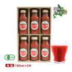 贈り物 ギフト お祝い 贈り物 ギフト 有機JAS 有塩 トマトジュース 北海道 当麻とジュースと私と大地 180ml 6本 セット トマト 取り寄せ 国産