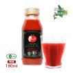 有機JAS トマトジュース  北海道 当麻 シシリアンルージュ(無塩) 180ml 祝い お中元 敬老の日 ギフト 贈り物 トマト ジュース 野菜ジュース ヘルシー