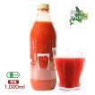 有機JAS 無塩 トマトジュース 北海道 当麻とジュースと私と大地 1000ml  祝い  ギフト 贈り物 トマト ジュース 取り寄せ 国産
