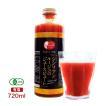 トマトジュース 北海道 当麻 シシリアンルージュのジュースピューレ 720ml (有塩)  祝い 母の日 父の日 ギフト 贈り物 トマト ジュース 野菜ジュース マウロ