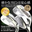 ゴルフ クラブ ウェッジ 東邦ゴルフ  TEAMTOHO匠 3...