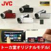 ビデオカメラ JVC フルハイビジョンムービー ビクター...