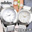 adidas アディダス ADH3036 ADH3055 海外モデル メンズ レディース 腕時計 革バンド レザー 白 ホワイト 青 ブルー 金 ゴールド