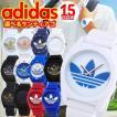 アディダス adidas 時計 メンズ サンティアゴ ホワイト ブラック ブルー メンズ レディース 腕時計 ADH2917 ADH2921 ADH2918