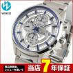 ストアポイント10倍 レビュー7年保証 SEIKO セイコー WIRED ワイアード APOLLO アポロ アナログ ソーラークロノグラフ メンズ 腕時計 ウォッチ AGAD061