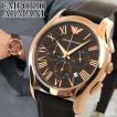 EMPORIO ARMANI エンポリオアルマーニ クロノグラフ AR1701 海外モデル クラシック メンズ 腕時計 金 ピンクゴールド ブラウン