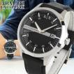 ARMANI EXCHANGE アルマーニ エクスチェンジ AX2101 アナログ メンズ 男性用 腕時計 黒 ブラック 革バンド レザー