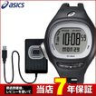 レビュー7年保証 SEIKO セイコー asics アシックス CQAPD201 国内正規品 デジタル メンズ 腕時計 ウォッチ 黒 ブラック ウレタン バンド ランニング スポーツ