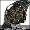 シャルルホーゲル CV-9023-1 クロノグラフつきメンズ腕時計 メタルバンド 時計