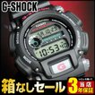 BOX訳あり G-SHOCK Gショック 人気 g-shock Gショック DW-9052-1 ブラック 黒 カシオ G-SHOCK 腕時計 逆輸入