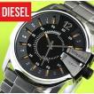 DIESEL ディーゼル 腕時計 DZ1208