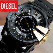 ディーゼル 腕時計 DIESEL メンズ アナログ×メタルバンド ブラック×ゴールド ビッグフェイス・DZ1209