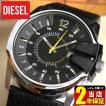 DIESEL ディーゼル 腕時計 DZ1295