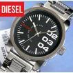 ディーゼル DIESEL 腕時計 メンズ DZ1370 ディーゼル DIESEL