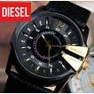 DIESEL ディーゼル 腕時計 DZ1475