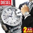 ディーゼル 時計 腕時計 DIESEL メンズ DZ4181 ディーゼル マスターチーフ シルバー