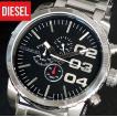DIESEL ディーゼル 腕時計 時計 メンズ DIESEL DZ4209