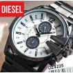 DIESEL ディーゼル 腕時計 メンズ DZ4225