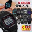 BOX訳あり レビュー3年保証 G-SHOCK Gショック カシオ 電波ソーラー 電波時計 デジタル メンズ 腕時計 黒 ブラック GW-7900-1 GW-7900B-1 GW-M5610-1