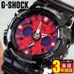 CASIO G-SHOCK腕時計 G-SHOCK メンズ 腕時計 カシオ Gショック ジーショック ga-120b-1a