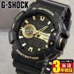 レビュー3年保証 CASIO カシオ G-SHOCK ジーショック GA-400GB-1A9 海外モデル アナログ デジタル メンズ 腕時計 黒 ブラック 金 ゴールド ウレタン