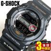 GLX-150-1 G-SHOCK Gショック G-LIDE カシオ メンズ 腕時計
