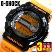 レビュー3年保証 G-LIDE G-SHOCK Gショック ジーショック gショック Gライド GLX-150-4 腕時計 オレンジ