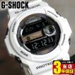 GLX-150-7 G-SHOCK Gショック G-LIDE カシオ メンズ 腕時計