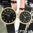 MARC BY MARC JACOBS マークバイマーク ジェイコブス ペアウォッチ ブランド レディース 腕時計 時計 Baker ベイカー 黒 ブラック MBM1269 MBM1273