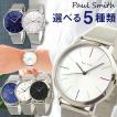 ポールスミス paulsmith 海外モデル 選べる3種類 メンズ 腕時計 ウォッチ メッシュベルト 黒 ブラック シルバー 青 ネイビー カジュアル ビジネス スーツ
