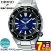 ノベルティ付 全品レビュー7年保証 SEIKO セイコー PROSPEX プロスペックス トランスオーシャン 機械式 メカニカル 自動巻き SBDC047 国内正規品 メンズ 腕時計