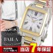 エントリーで最大P40倍 ノベルティ付 レビュー7年保証 SEIKO セイコー LUKIA ルキア 電波ソーラー SSVW102 国内正規品 レディース 腕時計 ゴールド
