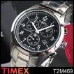 タイメックス TIMEX T2M469 ブラック メンズ 腕時計 タイメックス