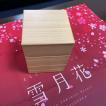 まもなく完売 鉄道友の会ローレル賞2017受賞記念限定マフラータオル