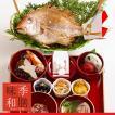 お食い初め 料理・器セット 参 お食い初め料理・祝い膳と焼鯛のセット お食い初めの儀式やり方・鯛めしレシピ付き
