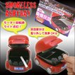 車型吸煙灰皿(50個入)