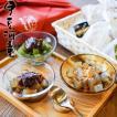 あんみつ 8個 セット 和菓子 送料無料 かご入り 贈り物 プレゼント 和スイーツ 食べ物 asu