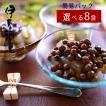 あんみつ 自家消費用 簡易パック 8食 セット 伊豆河童 和菓子 選べる豆てん asu
