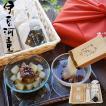 ギフト お中元にも 柿田川名水ところてんと河童のあんみつ3個セット 和菓子 プレゼント asu