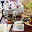 あんみつ 甘酒 ギフト 砂糖なし ノンアルコール 糀甘酒  和スイーツ asu