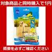 [プレゼント]ヒマラヤン ドッグチュー オリジナル ピーナッツバター S 3本入り 3.3oz(約93.6g) チーズ 犬用 おやつ 無添加 ナチュラル 全犬種 ピーナツバター