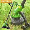 送料無料 草刈り機 充電式 ナイロンコード 草刈機 家庭用急速充電式トリマー 高速60分充電 安全ナイロン刃 /草刈の助