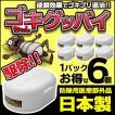 送料無料 メール便 ゴキちゃんグッバイ ゴキブリ退治 ゴキブリ/ゴキちゃんグッバイ6P