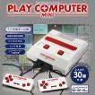 ファミコン互換機 118種類のゲームを内蔵 テレビ FC ...