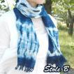 送料無料 藍染めストールB(タオルマフラー)男女兼用  阿波藍染め製品!家庭用/贈答/ギフト/母の日/父の日/敬老の日