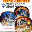 (組合自由2箱24個)金ちゃん鍋焼うどん<きつね><天ぷら><肉>12個 x 2ケース